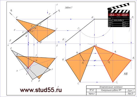 Начертательная геометрия: эпюры: stud55.ru