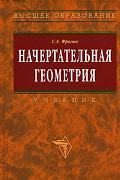 Frolov_1983
