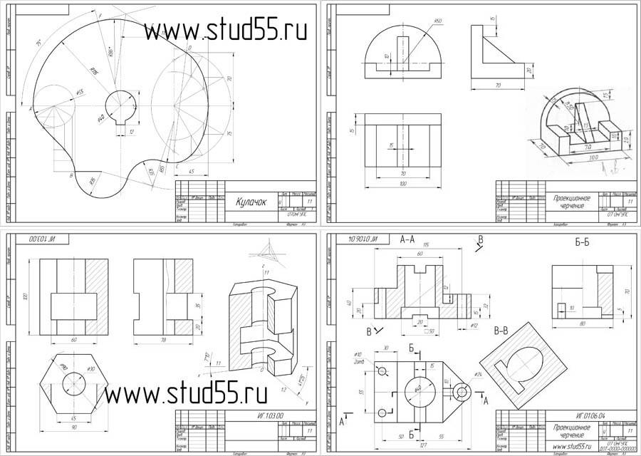 примеры чертежей по инженерной графике - коллаж 1