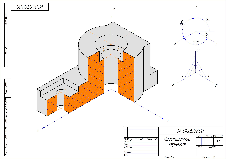 Инженерная графика: чертежи ...: stud55.ru