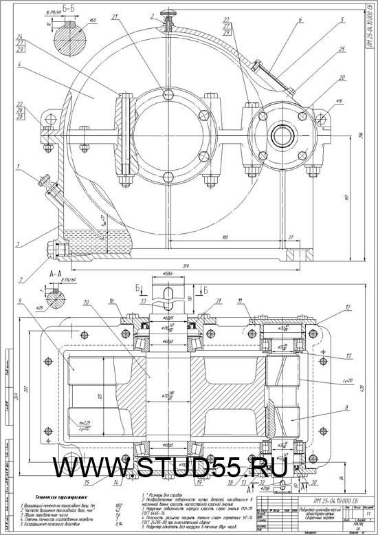 Сборочный чертеж редуктора пример МАМИ