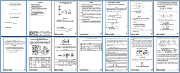 Детали машин курсовые проекты ОмГТУ dm omgtupz