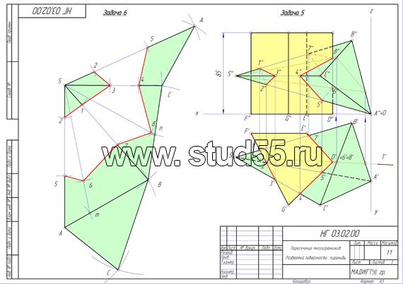 Начертательная геометрия контрольная работа МАДИ Лист № 3