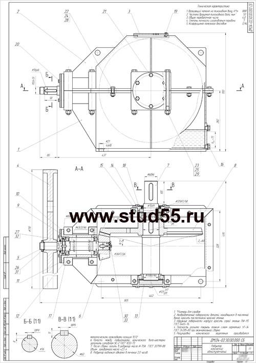 sibadi-dm041