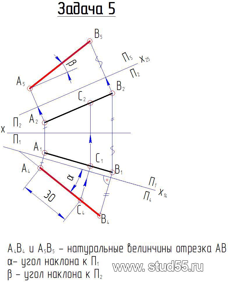 начертательная геометрия и решебник