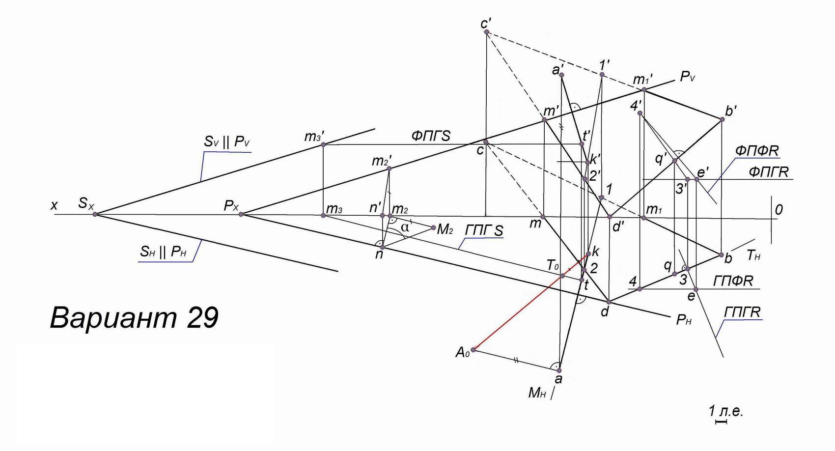 Скачать Решебник По Начертательной Геометрии