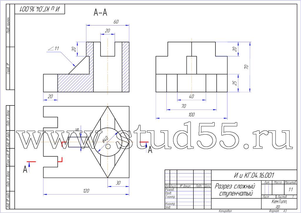 Готовое задание по компьютерной графике -кемерово чертежи на заказ