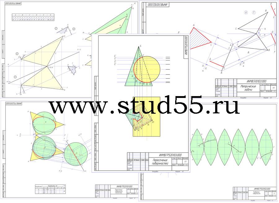 Готовые чертежи по начертательной геометрии ОмГУПС цена