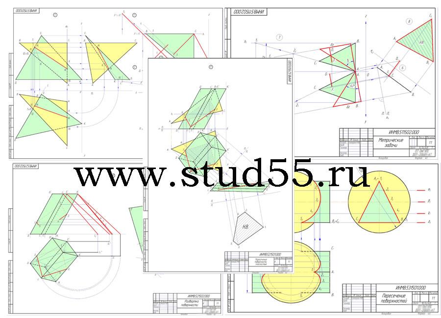 начертательная геометрия омск вариант 15