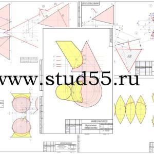начертательная геометрия омгупс вариант 16