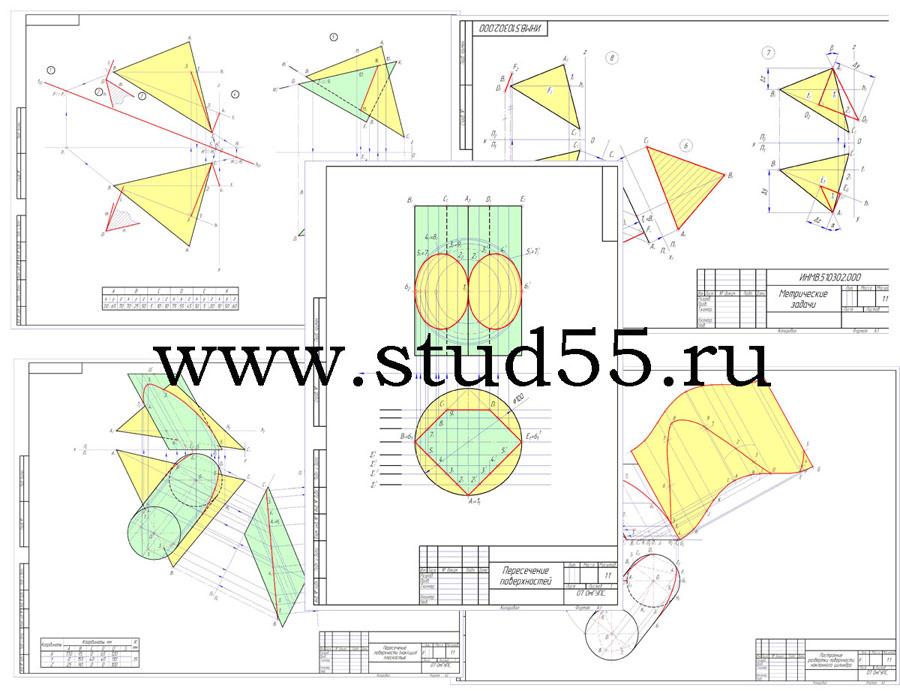 Чертежи эпюры по начертательной геометрии ОмГУПС 3 вариант
