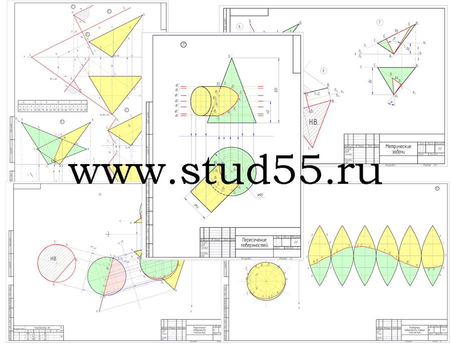 Криншот готовых чертежей по начерталке ОмГУПС 6 вариант