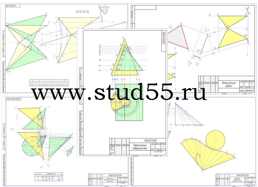 5 листов по начертательной геометрии - фото готовых чертежей-7вариант