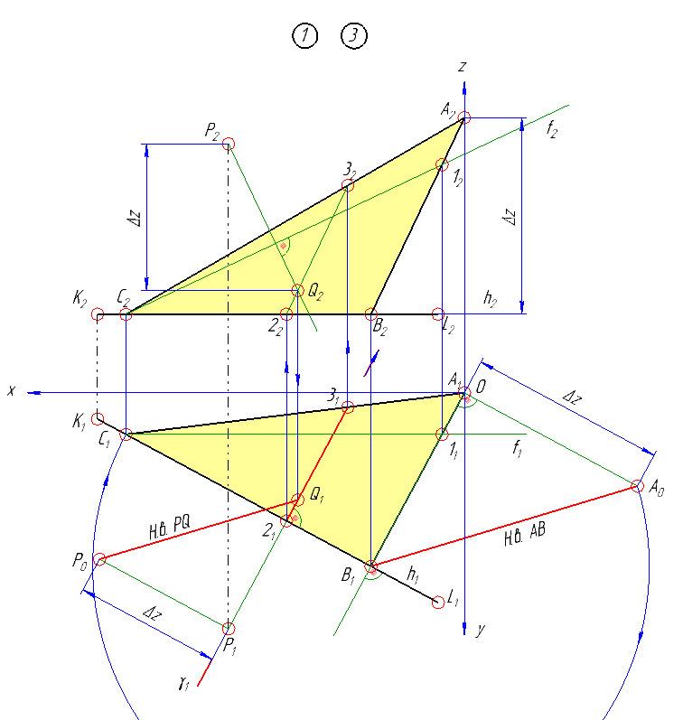 Контрольная работа по начертательной геометрии - готовые задачи 1 и 3 МГУПС МИИТ