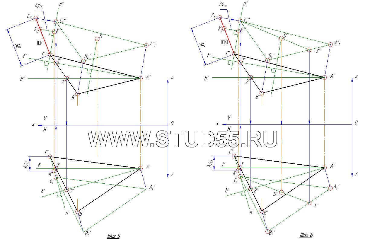 mgtu-bauman-shar-step56
